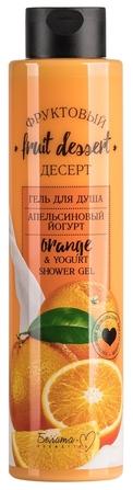 gel_apelsinovyy_yogurt.jpg?itok=9HoWYzqV