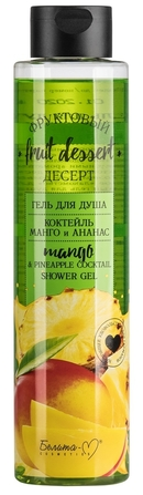 gel_mango_i_ananas.jpg?itok=jmjzmXFN